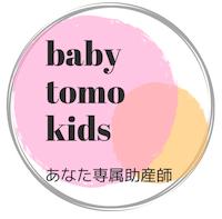 babytomokids